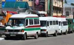 Тариф на проезд в маршрутных такси на 2020  год
