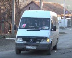 В селе Гиска состоялась сессия местного Совета народных депутатов