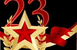 Поздравление Главы города Бендеры Романа Иванченко с Днем защитника Отечества