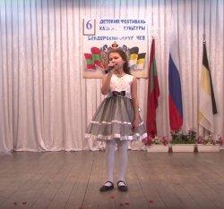Шестой детский окружной фестиваль казачьей культуры прошел в Бендерах
