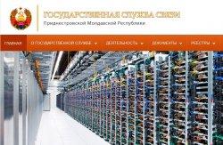 Государственная служба связи доводит до сведения абонентов ООО «Линксервис»