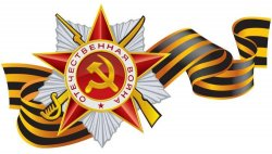 Поздравление Главы Бендер с 75-летием со Дня Победы