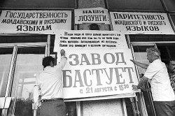 «Час выбора» Дмитрия Доброва (к 30-летию республики)