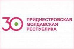 Поздравление Президента приднестровцам с Днем Республики