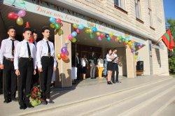 Глава Бендер посетил линейку в 18 школе