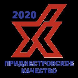 Дан старт XVIII Республиканскому конкурсу «Приднестровское качество – 2020»