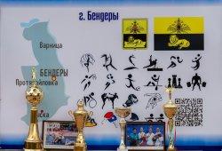 В Бендерах создадут единый спортивный центр
