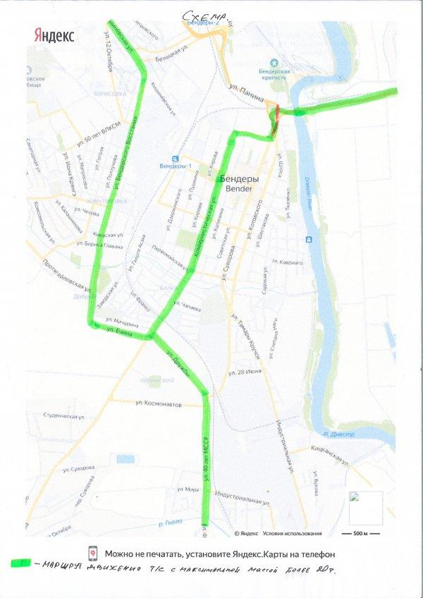 Движение транспорта по путепроводу на ул. Котовского – ул. Панина будет ограничено