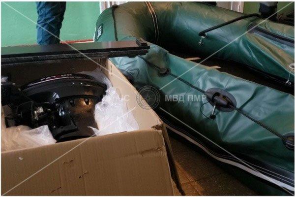 Бендерским спасателям подарили лодку