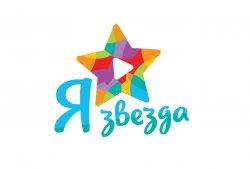 Онлайн-голосование за приз зрительских симпатий среди участников конкурса «Я Звезда» (завершено)