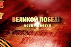 В Бендерах подвели итоги муниципального тура Республиканского конкурса видеороликов «История Победы»