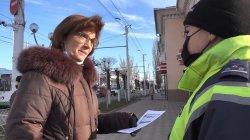 В Бендерах ГАИ проводит профилактическую операцию «Внимание! Пешеход!»