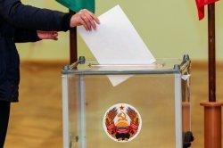 28 марта на Протягайловке пройдут повторные выборы депутата Совета народных депутатов села