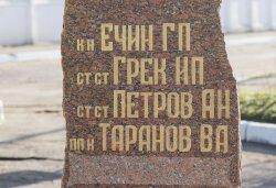 Пролог бендерской трагедии. Сегодня в республике вспоминают первых жертв молдо-приднестровского конфликта среди бендерчан