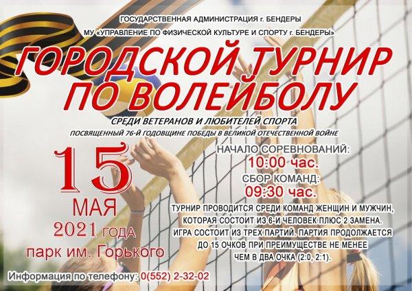 Анонс мероприятий, приуроченных к празднованию 76-й годовщины Победы в Великой Отечественной войне (обновлено)