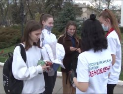 В Приднестровье дан старт акции «Георгиевская ленточка», посвященной 76-й годовщине Победы в Великой Отечественной войне