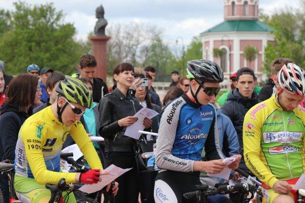 В V городском велопробеге, посвященном 76 годовщине Победы в Великой Отечественной войне, приняло участие порядка 300 человек