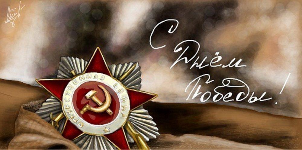 Поздравление Главы Бендер с 76-летием со Дня Победы
