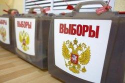 Выборы депутатов Государственной Думы Федерального Собрания Российской Федерации восьмого созыва (19 сентября 2021 года)