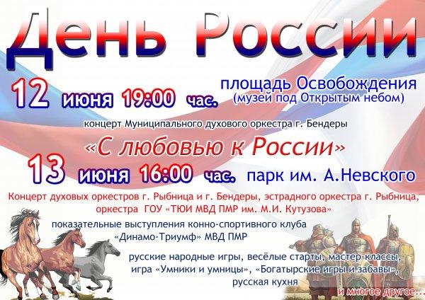 В воскресенье в парке А. Невского состоится фестиваль духовой музыки