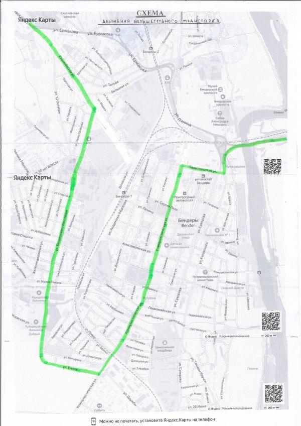 Изменения в движении транспорта на время ремонта путепровода на ул. Котовского – ул. Панина