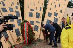 19 июня – День Бендерской трагедии