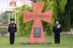 19 июня на Военно-мемориальном комплексе и в других памятных местах Бендер состоялись возложения цветов