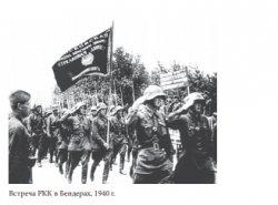 28 июня 1940-го в Бендерах закончилась румынская оккупация
