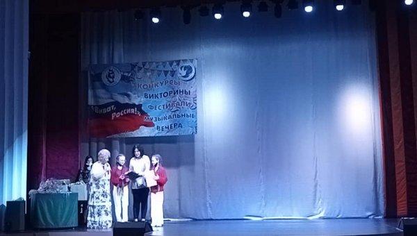 В Бендерах наградили победителей конкурса «Виват, Россия!» (обновлено фотоотчетом)