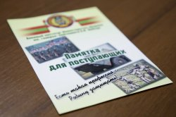 Военный институт Министерства обороны ПМР имени генерал-лейтенанта А.И. Лебедя объявляет дополнительный набор абитуриентов