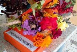 Завершается прием заявок на городской конкурс цветочно-фруктовых и овощных композиций «Бендерская симфония осени»