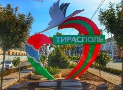 «Тирасполь моими глазами» - онлайн-флешмоб ко Дню города