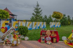Фотоотчет с празднования Дня города в парке А. Невского