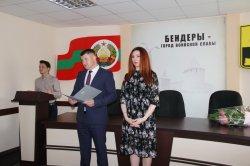 В государственной администрации Бендер чествовали работников и ветеранов финансовой сферы