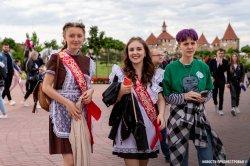 Двойной праздник в парке Александра Невского